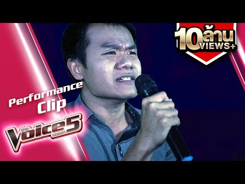 The Voice Thailand - บี้ กฤษณ์ - สั่งบะหมี่หมูโชว์