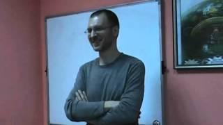 Андрей Головинов - Уроки аюрведы 08