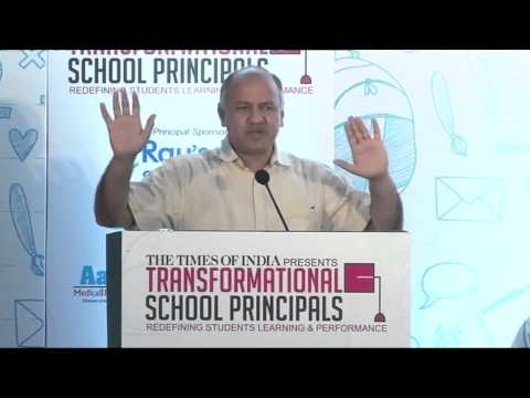 Dy CM Manish Sisodia's speech at Conference of School Principals in New Delhi.