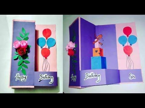 Sister Happy Birthday Cards Ideas Diy Birthday Card Exclusive Birthday Card Design Youtube