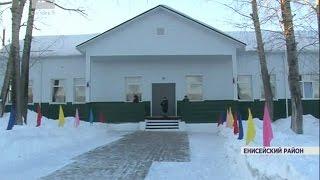 Открыли центр культуры в п.Шапкино (Новости 15.02.16)