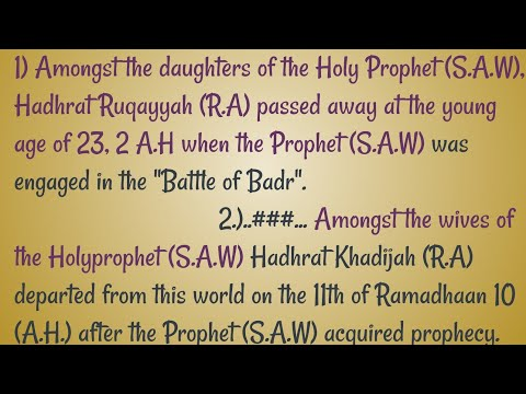 RAMADAN The Ninth Month Of Islamic Calendar Its Significance