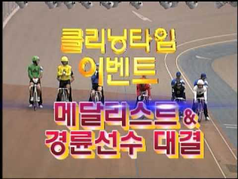 [KSPO 경륜경정] 올림픽메달리스트 경주