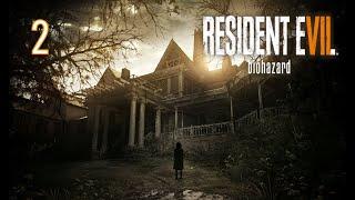Resident Evil VII 2(G) Rodzina dziadów