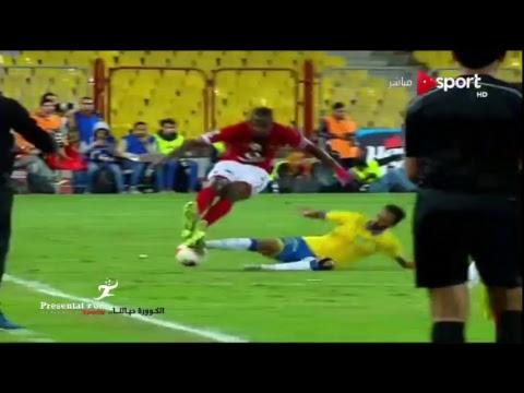 البث المباشر لمباراة الأهلي vs الإسماعيلي | الجولة الـ 4 الدوري المصري