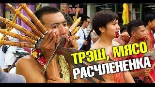 видео Как проходит Новый год на Пхукете, празднование на Патонге, Кароне, в Пхукет Тауне