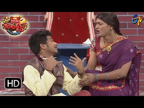 Avinash & Karthik Performance | Extra Jabardasth| 4th January 2019   | ETV Telugu