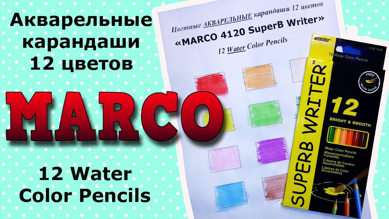 Купить набор цветных карандашей marco raffine 72 шт. Картон в украине. Цена 535. 00 грн. Интернет-магазин рукоделья hobby shop. Звоните (095).