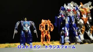 カッコイージー!ロストエイジ!シリーズのうた トランスフォーマー transformer thumbnail