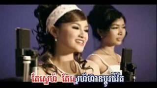 kramom dawn dung mdai sokun nisa rin saveth khmer karaoke