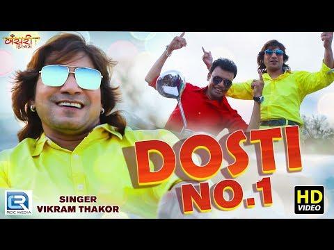 Vikram Thakor - DOSTI NO 1 | Full VIDEO | New Gujarati Song 2019 | RDC Gujarati