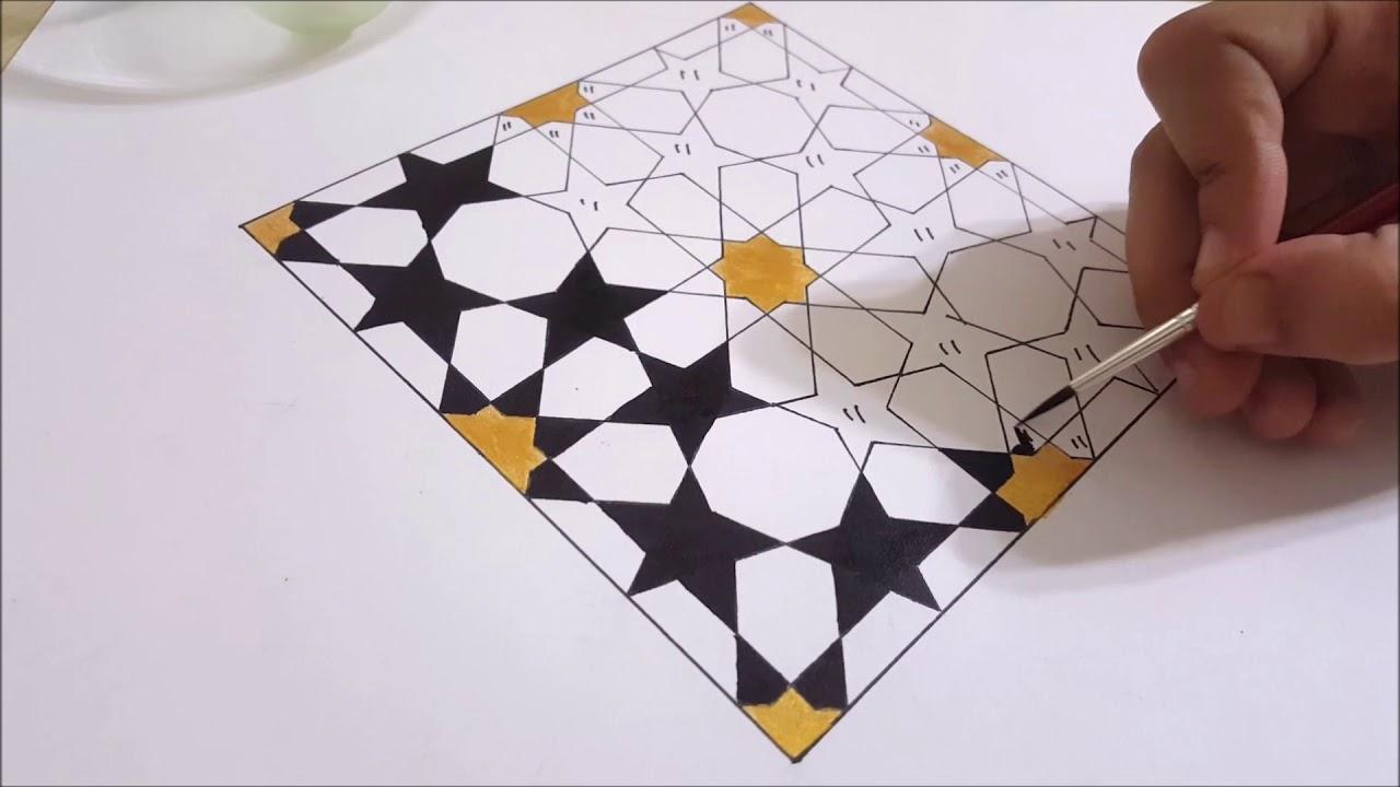 Coloring 3 Islamic Geometric Pattern زخرفة اسلامية هندسية Youtube