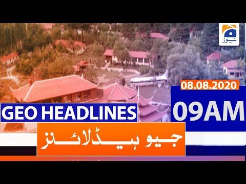 Geo Headlines 09 AM   8th August 2020