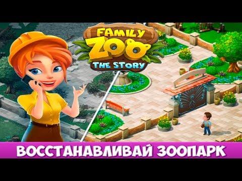 История Семейного Зоопарка Family Zoo: The Story Знакомство с Игрой и Обзор 10 уровней Видео Мульт