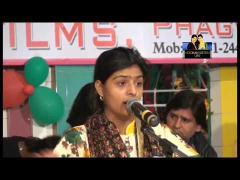 NOORAN SISTERS :-  LIVE PERFORMANCE AT PAHGWARA  2016   SEETI MAAR SAJNA    OFFICIAL FULL VIDEO HD