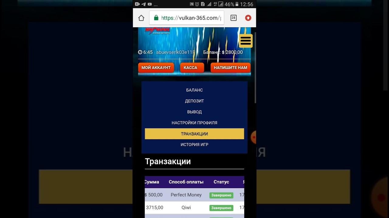 Конкурс «Русская речь 2020»: условия, призы, первые участники