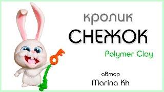 Кролик Снежок Тайная жизнь домашних животных / The Secret Life of Pets - polymer clay tutorial
