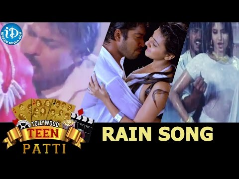 Tollywood Best Rain Songs - Tollywood Teen Patti || Vol 1