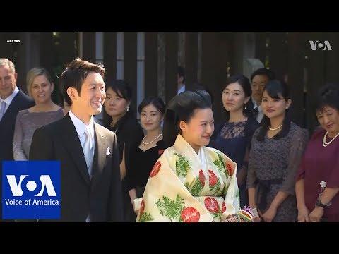Japanese Princess Ayako marries commoner