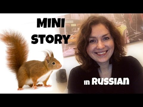 Mini Story #1 // RUS/ENG sub // Learn Russian