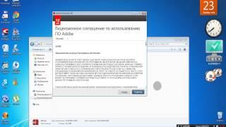 КАК Скачать Adobe Photoshop CS6