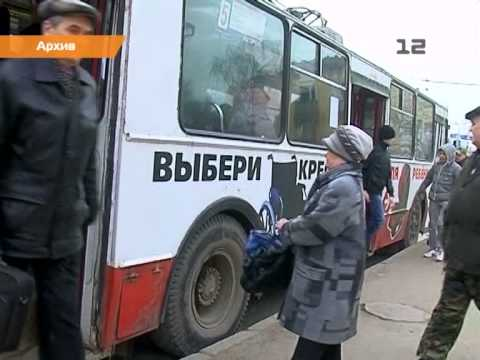 Социальные перевозки по троллейбусным маршрутам в Йошкар-Оле