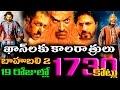 Bahubali 2 - In 19 Days 1730 Crores - Shall we PackUp Now | Shahrukh Kha...
