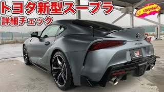 トヨタ新型スープラのディテールをチェック! スープラ 検索動画 16