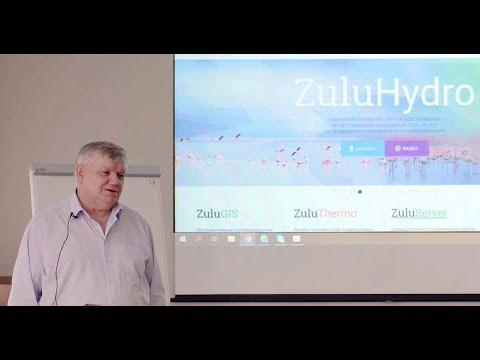 ZuluHydro: Конструкторский расчет. Определение диаметров трубопроводов водопроводной сети