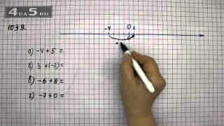 Упражнение 1039. Вариант А. Б. В. Г. Математика 6 класс Виленкин Н.Я.(Наша группа ВК: ГДЗ Математика Алгебра - https://vk.com/4da5ru Канал на YouTube: ГДЗ Алгебра 7 класс Мордкович - https://www.youtube.c..., 2016-02-10T20:48:23.000Z)