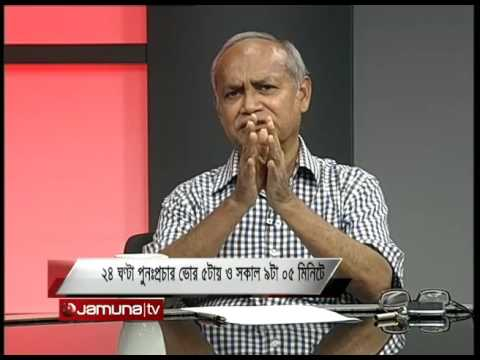 JSD ( Jashod) debate in Bangladesh Politics