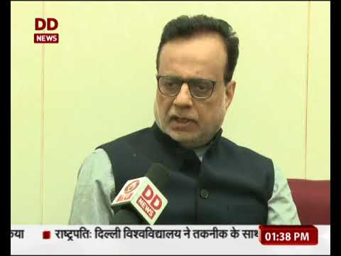 Finance Secretary Hasmukh Adhia talks about fresh GST rates