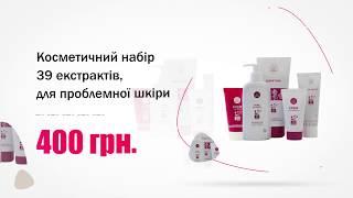 Обзор товаров Новая Жизнь  -  Cream.in.ua