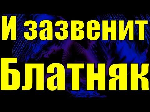 Стас МИХАЙЛОВ - ЛУЧШИЕ ПЕСНИ /ВИДЕОАЛЬБОМ/из YouTube · С высокой четкостью · Длительность: 1 час55 мин32 с  · Просмотры: более 2.858.000 · отправлено: 1-12-2014 · кем отправлено: Золото Шансона
