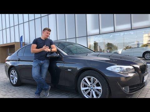 BMW 520i F10 — стоит ли покупать? Рекомендации по обслуживанию.