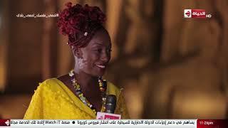 عين - ميمونة نداى: هذه أول زيارة لى في مصر والأقصر ولكنها تجربة جميلة