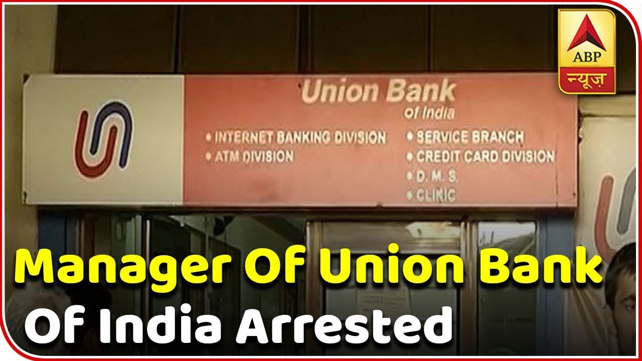 union bank of india branch near me