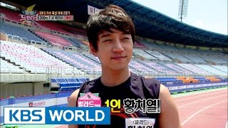 Let's Go! Dream Team II | 출발드림팀 II : The 2015 Singers' Track and Field Competition (2015.07.30)