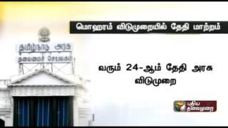 Tamilnadu changes Muharram holiday to October 24
