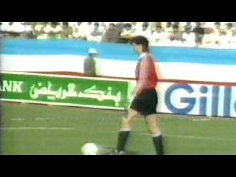 1989 FIFA World Youth Championship Brazil v. East Germany