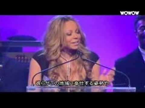 Mariah Carey Crying at The Recording Academy Honors mp3
