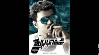 Thuppakki Ringtone   YouTube