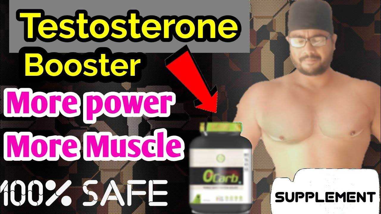 Testosterone booster organic supplement Review ll Nutrinelife Reboost Review ll - YouTube