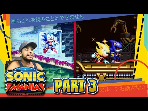 Sonic Mania - Part 3 Press Garden & Stardust Speedway w/Metal Sonic (PC, Switch, PS4, Xbox One)