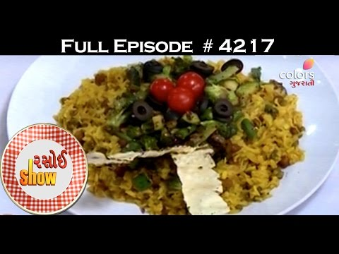 Rasoi Show - 25th January 2017 - રસોઈ શોવ - Full Episode