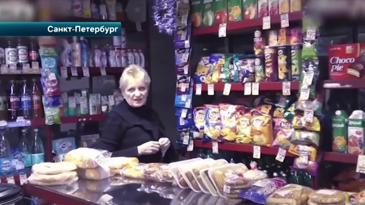 Бабушку ограбили на 1.5 миллиона рублей