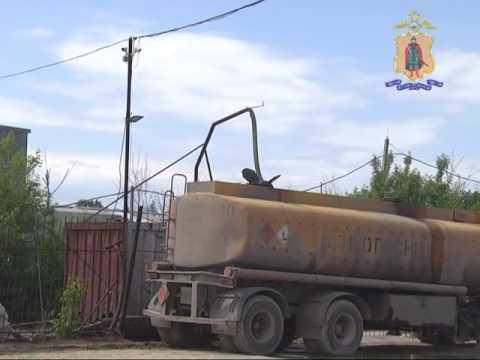 В Рязани пресекли хищение дизельного топлива - Смотреть видео онлайн