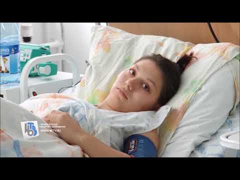 Видеофильм ОБУЗ Курский областной онкологический центр