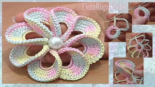 Repeat youtube video Crochet Spiral Petal Flower Tutorial 56 Как вязать цветок крючком
