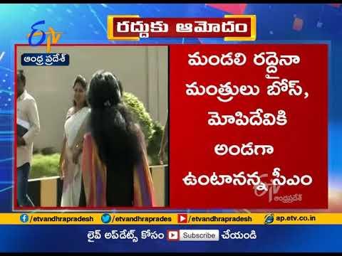 Andhra Pradesh Cabinet